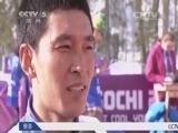 [残冬奥会]越野滑雪中国选手无缘奖牌 但仍有收获(晨报)
