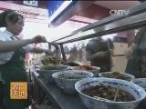 小吃加工农广天地,中国十大面条-武汉热干面(20140327)