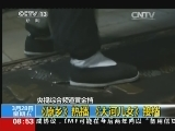 [视频]央视综合频道《原乡》热播《大河儿女》接档