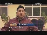 蒋伟藏獒养殖生财有道,北獒王进京记