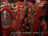 宁德·霍童古镇 故乡的云 2014.04.03 - 厦门电视台 00:25:29