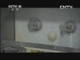 [食品技术]沃德公司流水式的面包生产流程