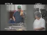 [食品技术]墨西哥薄饼的生产流程