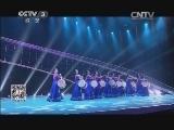 [舞蹈世界]《长鼓舞》 表演:上海闵行区金达莱虹桥镇少数民族舞蹈队