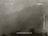 《探索发现》 20140412 特战奇兵(十):奇袭武陵桥