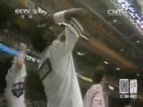 <a href=http://sports.cntv.cn/2014/04/17/VIDE1397738760419655.shtml target=_blank>[NBA最前线]巅峰对决再现:湖人VS凯尔特人</a>