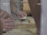 [舌尖上的中国 第二季]评话艺人的家宴