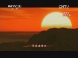 《中国梦 新歌展播》 20140501 中国之梦