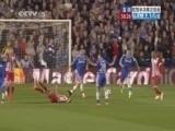 [欧冠]半决赛次回合:切尔西1-3马竞 进球集锦
