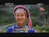 《中国梦 新歌展播》 20140503 我们的中国梦