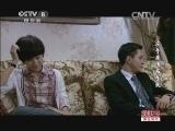 《左手亲情右手爱》 第3集
