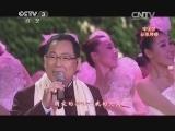 《中国梦 新歌展播》 20140504 《我的中国梦》