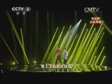 《中国梦 新歌展播》 20140505 《坐上高铁去北京》