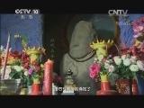 [探索发现]浐灞长歌 浐灞长歌 第三集 大汉漕渠 古人为何建造极易被冲毁的斜坝