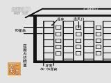 [农广天地]牛粪种植双孢菇(20140512)