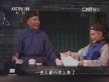 [探索发现]《茶馆》经历文革重新焕发活力