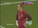 [世界杯来了]南非世界杯:德国4-0澳大利亚
