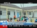 [视频]《百年潮·中国梦》今起在我台播出