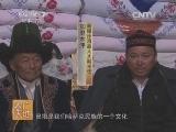 [农广天地]新疆哈萨克族风味美食(上集)(20140529)