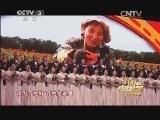 [我们的中国梦]歌曲《老百姓的爱》 演唱:吕继宏 王莉