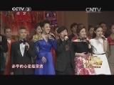 [我们的中国梦]歌曲《光荣与梦想》 演唱:全体演员