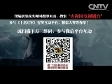 【影视快报】电视剧《十送红军》开播反响好 互动活动人气高