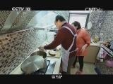 《探索发现》 20140616 手艺第四季——刀镌蛙魂