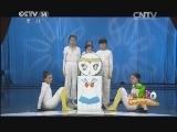 [看我72变]《百变发型》 表演:北京市海淀区培星小学