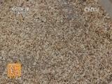 [农广天地]白羽王鸽养殖技术(20140706)