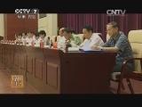 致富精切:全国推进林业改革座谈会