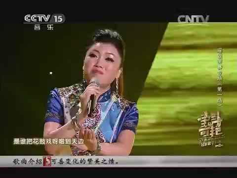 [民歌·中国]歌曲《弹起我心爱的土琵琶》 演唱:mic男团 20130612
