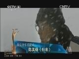 [第十二届中国长春电影节]最佳音乐奖:尼古拉斯-艾瑞拉《扫毒》