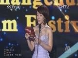 [第十二届中国长春电影节]最佳视觉效果奖:《狄仁杰之神都龙王》