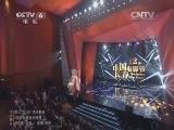 [第十二届中国长春电影节]最佳编剧奖:刁亦男《白日焰火》