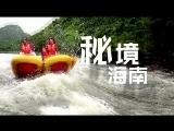 [味道2014国庆版 我的中国味]宣传片