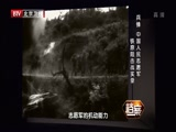 中国人民志愿军铁原阻击战实录 00:44:20