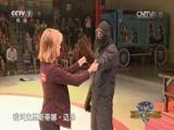 [2014吉尼斯中国之夜]最远人体火箭