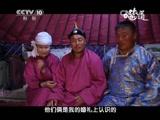 《味道》 20141009 我的中国味(九)