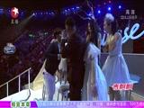 《中国梦之声 第二季》 20141109 梦想逆袭战