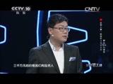 [我爱发明]2014发明梦工场 柔性太阳能电池 发明人:杜国宏