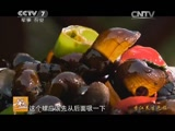 香江养生之旅(20141121)