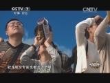 """《军事科技》 20141206 直击珠海航展 全解""""终极侧卫""""苏-35"""
