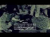 [1937南京记忆]30秒宣传片