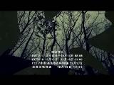 [1937南京记忆]15秒宣传片
