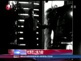 [娱乐星天地]杜淳恋上熊乃瑾?
