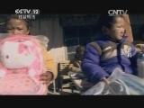 """2014""""CCTV年度慈善人物"""":李亚鹏、王奕鸥、玉卓玛"""