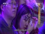 《青年中国说》 20141227