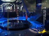 [中国正在听]歌曲《不再让你孤单》 演唱:赵浴辰