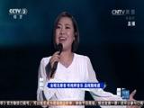 [中国正在听]歌曲《鸿雁》 演唱:孟根花