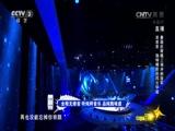 [中国正在听]歌曲《传奇》 演唱:吴思思 蔡国庆